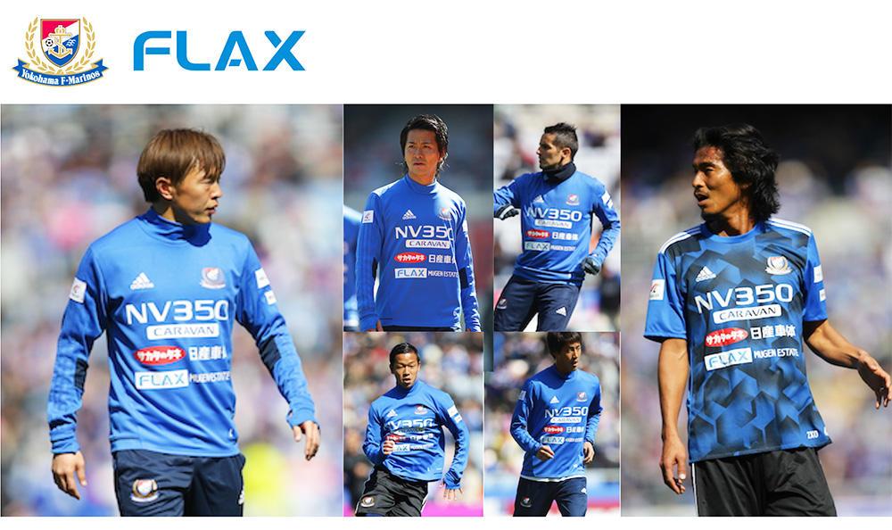 http://www.flax.co.jp/2017/03/20170323-1.jpg