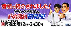 http://www.flax.co.jp/2019/02/20/ea4eb2f329602f824fb219011f05de573d3fa1a4.jpg
