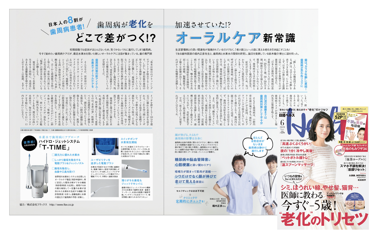 http://www.flax.co.jp/2019/05/02/b4fc2de59e9c705fc0e5a5223fa5da971a332abd.png
