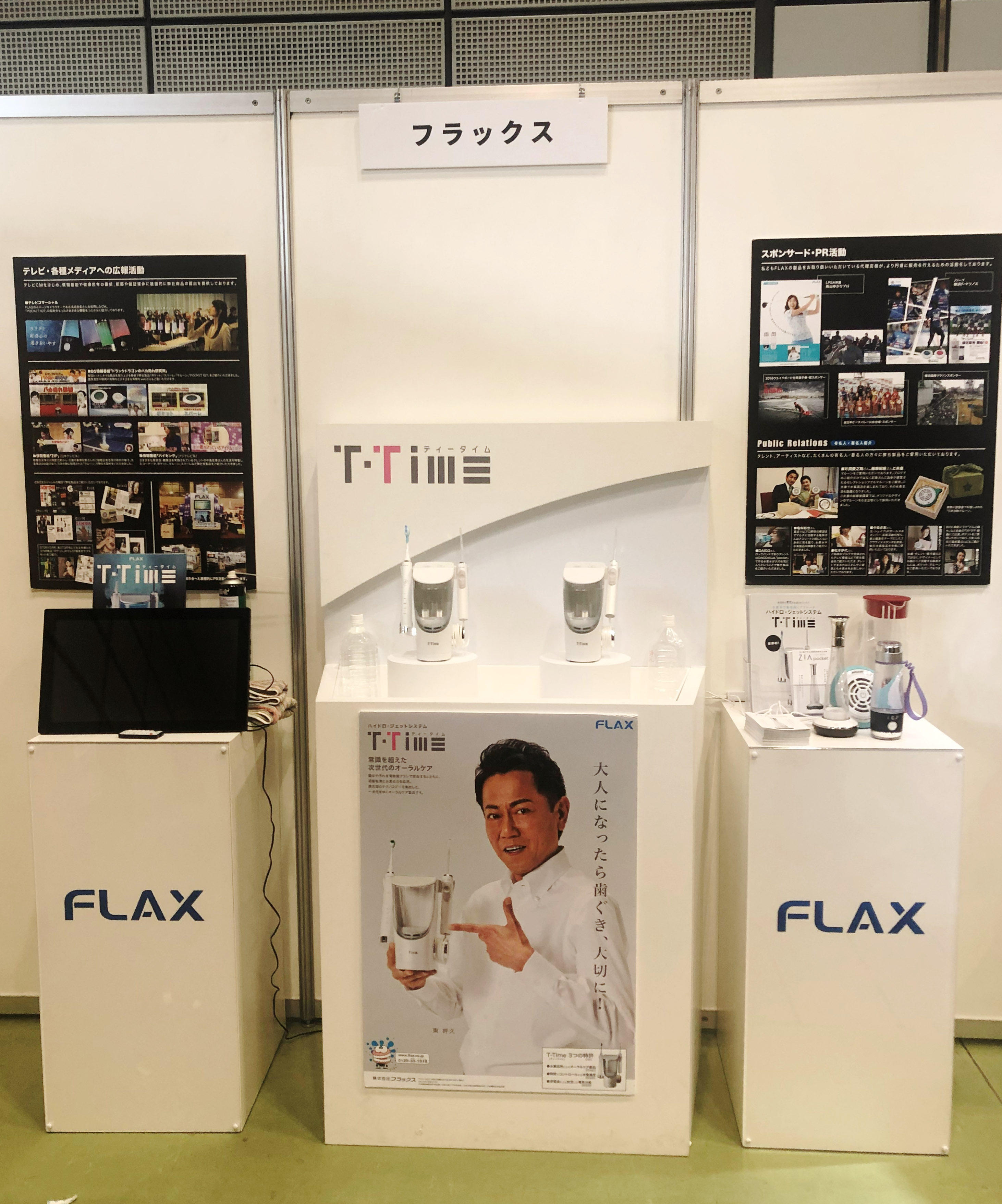 https://www.flax.co.jp/2019/11/27/faf7ec78de60f7de69461de674a7d4c7b87469fe.jpg