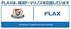 横浜Fマリノス 協賛企業
