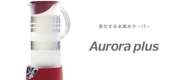 Aurora Plus